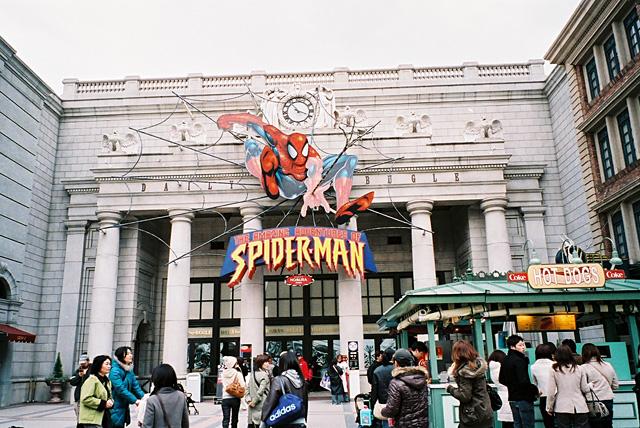 スパイダーマン入り口。