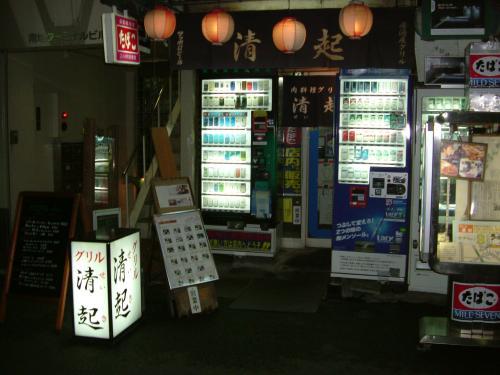 貂・オキ・胆convert_20090906224321