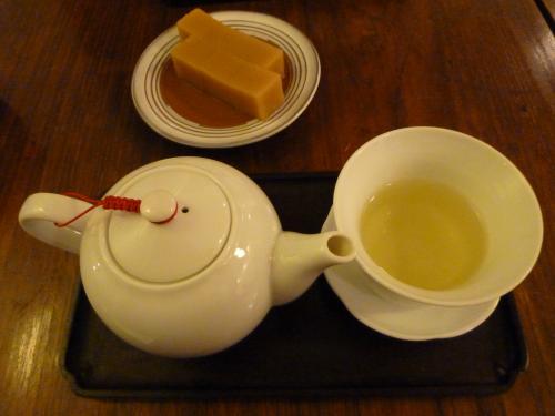 茶芸500