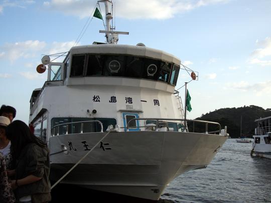 宮島観光船
