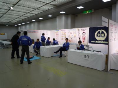 柔道整復師会ブース 開催前