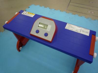 長座位体前屈測定