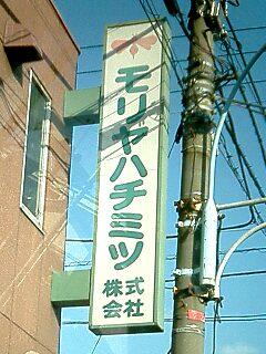 20060131142100