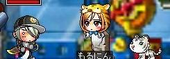 Maple0007_20090410083041.jpg