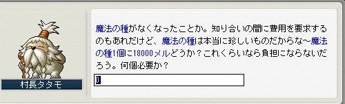 Maple090720_164007.jpg