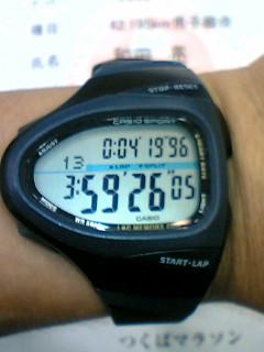 20051127160009