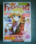 電撃G's Festival! COMIC Vol.2