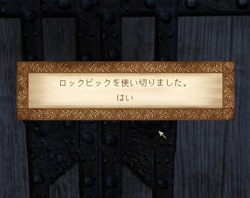 ScreenShot33.jpg