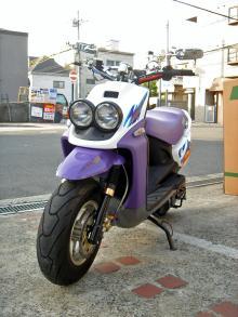 PS  紹介12