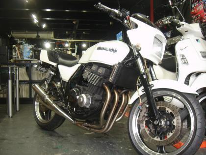 ZRX4001