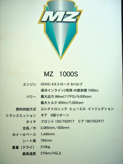 PS++MZ1000-1_convert_20090413211204.jpg