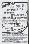 KAT-TUN1