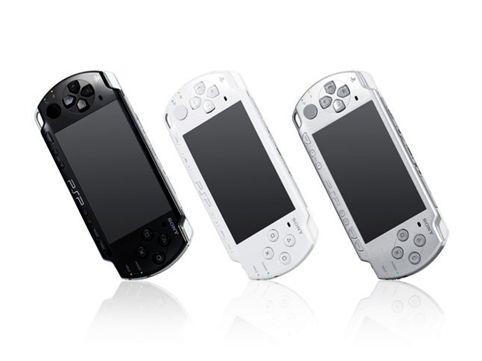 PSP2000が当たる!かも!?