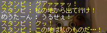 091005_142558.png