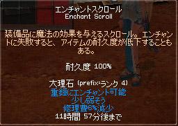051215_9.jpg