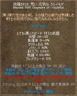 060101_4.jpg