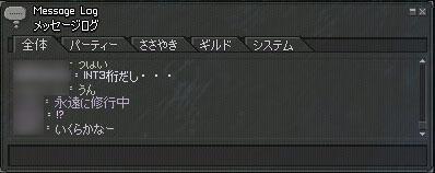 060108_2.jpg
