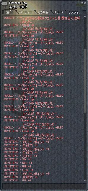 060111_6.jpg