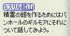 060113_5.jpg