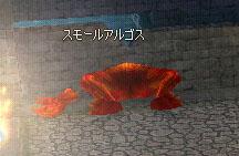 060114_3.jpg