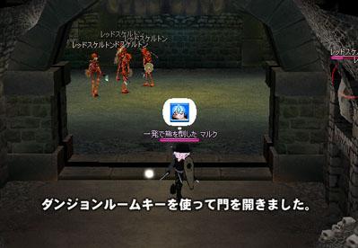 060116_10.jpg
