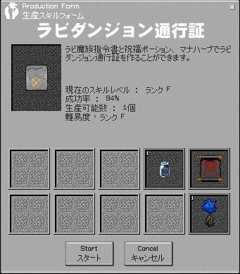 060116_4.jpg