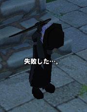 060116_5.jpg
