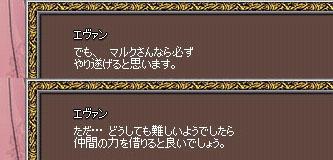060116_8.jpg