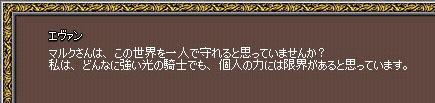 060118_11.jpg