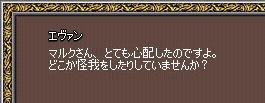 060118_8.jpg