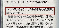 060127_4.jpg