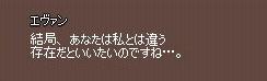 060127_6.jpg
