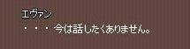 060127_8.jpg