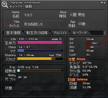 060129_2.jpg