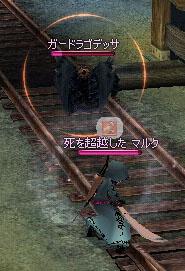 060129_3.jpg