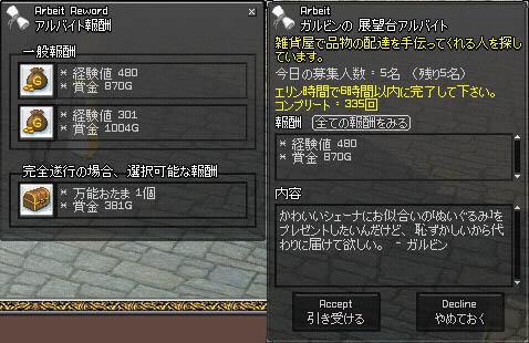 060211_3.jpg