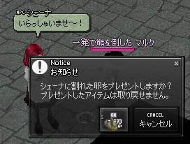 060211_4.jpg