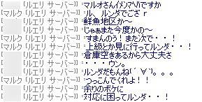 060221_3.jpg