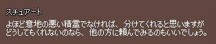 060225_18.jpg