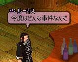 060314_1.jpg