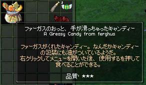 060315_3.jpg