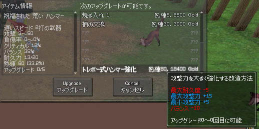 060319_9.jpg