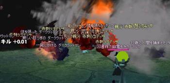 060321_5.jpg