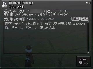 060322_5.jpg