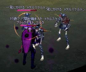 060323_10.jpg