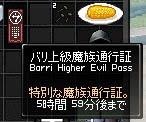060324_2.jpg