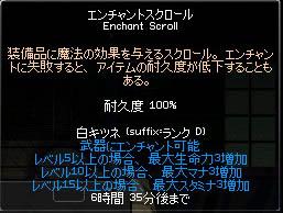 060324_3.jpg