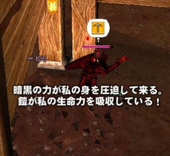 060330_3.jpg