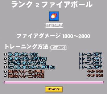 060401_7.jpg