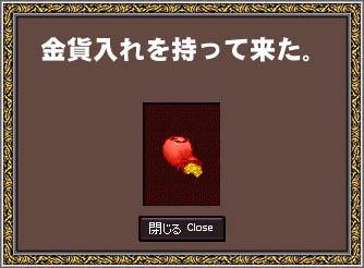 060402_1.jpg